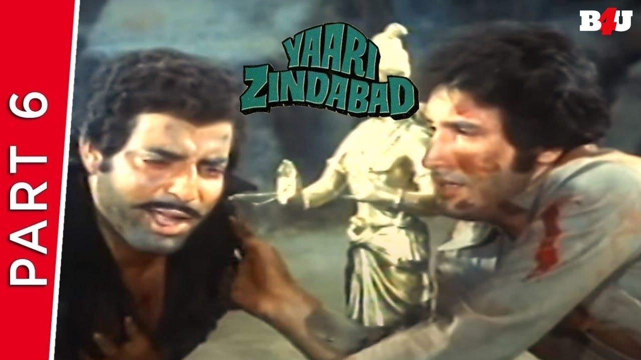 Yaari Zindabad (1976) | Part 6 | Aruna Irani, Kiran Kumar, Nazneen, Mahendra Sandhu | Full HD