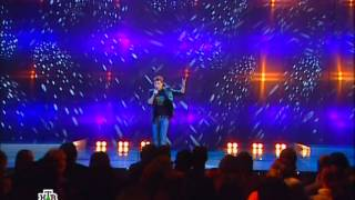 Дима Билан - Новый год 2005