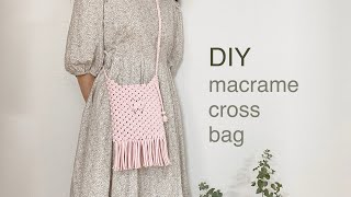 DIY | macrame cross bag | 마크라메…