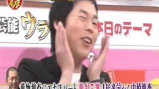 清原が覚せい剤所持で逮捕されました。今田耕司が芸能イマダニュースの...