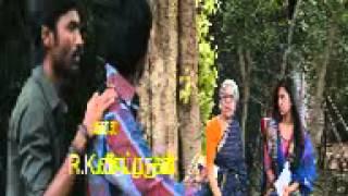 Naiyaandi Trailer