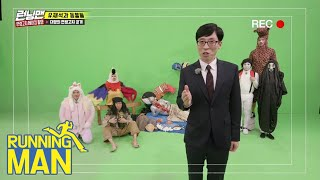 [RUNNING MAN] Ep.386_New Special Video for Age Notification