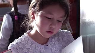 14 февраля прошел всемирный  День дарения книг