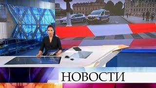 Выпуск новостей в 15:00 от 04.10.2019