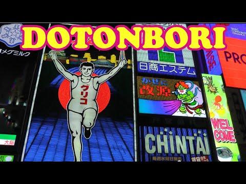 Dotonbori, Osaka Walkthrough + Highlights 🌙 大阪の道頓堀 🌙 Japan As It Truly Is