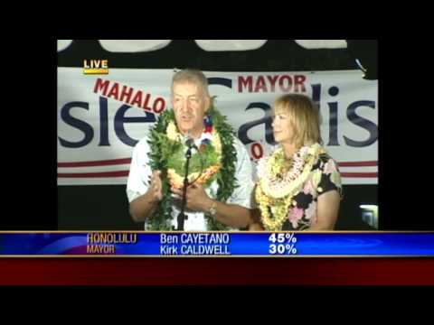Peter Carlisle concedes the 2012 election