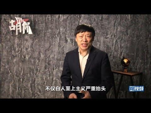 西方舆论不懈攻击中国治理,我们最强大的自证就是中国崛起