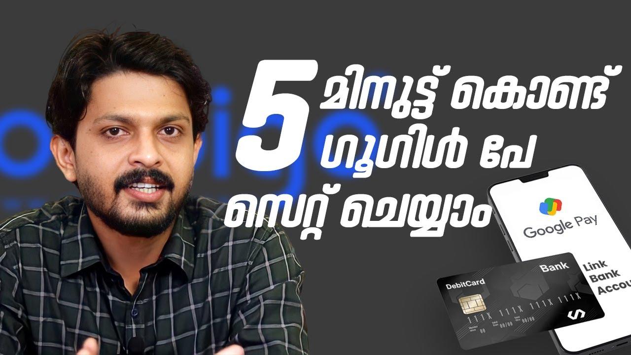 Download How To Setup Google Pay Account | Create Google Pay Account | Malayalam | Doobigo