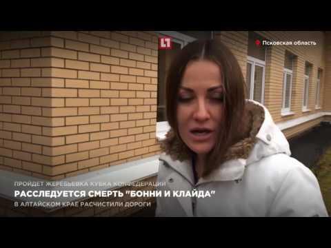 Шпаргалка: История отечественного государства и права