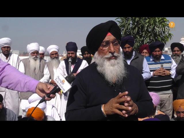 Ek Noor -  Tarn Taran Parikarma Plantation Part 1 - Sangat TV Show - 19 Feb 2020