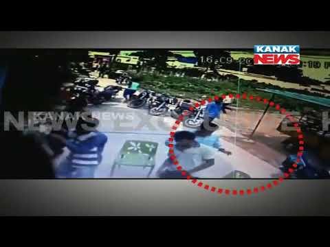 BJD Councillor Hacked To Death In Chhatrapur: Exclusive CCTV Footage