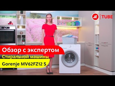 Стиральная машина LG F 1296ND4 (обзор)из YouTube · С высокой четкостью · Длительность: 1 мин6 с  · Просмотры: более 3000 · отправлено: 15/10/2014 · кем отправлено: Стиральные машины