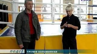 Боксерка Анна Рогович здобула золото