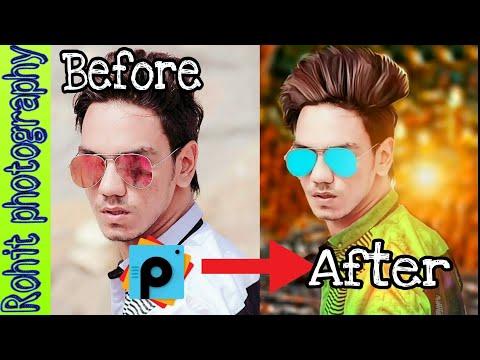 Heavy Picsart Edit Edit Like Cb Change Background Pappya Gaikwad