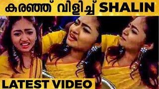 Mummy... കരഞ്ഞ് വിളിച്ച് Shalin Zoya - Latest Video   Dhamaka   TK