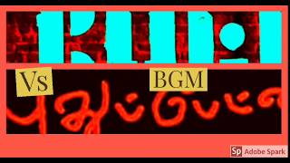 #pettai singaram BGM vs #pudhupettai Climax bgm