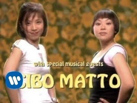 Cibo Matto - Know Your Chicken (Video)