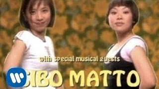Watch Cibo Matto Know Your Chicken video