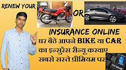 How To Renew Bike Insurance Online