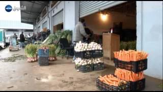 ارتفاع غير مبرر لأسعار الخضر والفواكه