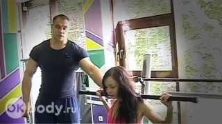 Похудеть в боках- Упражнение с бодибаром для пресса(Наша группа ВК http://vk.com/okbody_ru Блоги худеющих http://www.okbody.ru/post Если есть необходимость похудеть в боках, то есть..., 2011-09-30T08:31:39.000Z)