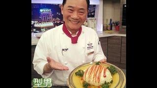 阿基師教你做「茄汁蛋包飯」 20161219 型男大主廚