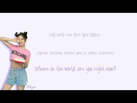 TWICE (트와이스) What Is Love? Lyrics (Han|Rom|Eng) Color Coded