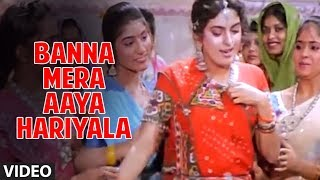 Banna Mera Aaya Hariyala [Full Song] | Radha Ka Sangam
