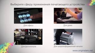 видео Как выбрать принтер или МФУ