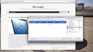 видео Что делать, если нагревается или сильно греется MacBook Air?