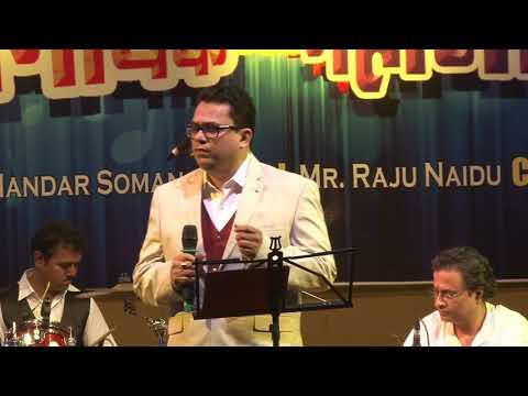 Aadmi jo kehta hai aadmi jo sunta hai-Tribute to Kishoreda by Dr.Prashant Suvarna