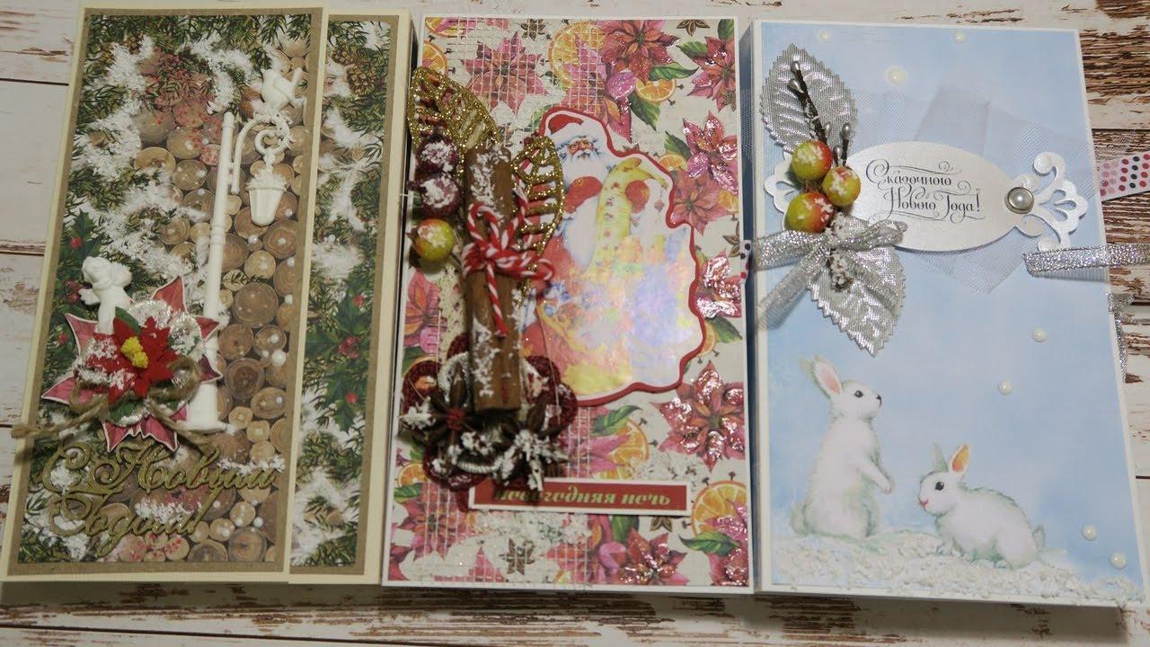 Праздниками одноклассниках, открытка шоколадница новый год
