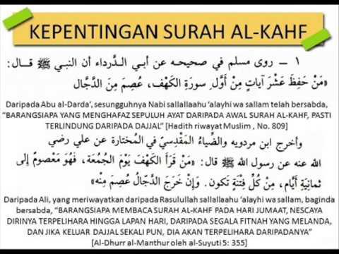 Surah Al-Kahfi serta terjemahan