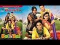 Mayapuri Magazine Holi Edition l Mayapuri Edition 2320 l Funny Video l Happy Holi l Holi Video 2019