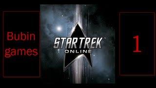 Star Trek Online capitulo 1/ el capitán español