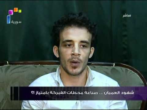 Syria TV airs confession claiming BBC manufactured this eyewitness