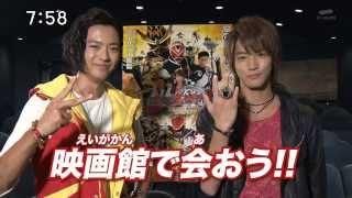 高取ヒデアキ・鎌田章吾&キョウリュウジャー - GABURINCHO OF MUSIC!