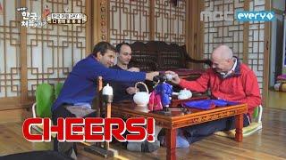 [어서와 한국은 처음이지 25화] 다 함께 茶 茶 茶