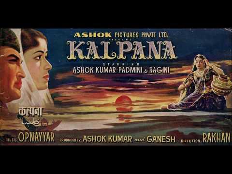 Phir bhi hai dil bekaraar - Kalpana - OP Nayyar - Qamar Jalalabadi - Asha Bhosle - 1960