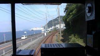 【HD前面展望】JR西日本 呉線103系 135M・641M(糸崎~広島 呉線経由)