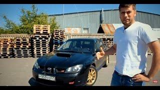 Subaru Impreza Wrx Sti.Тест-Драйв.Anton Avtoman.