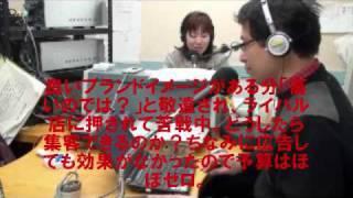 ダイアログジャパン後藤は、地域まちおこし活動の一環として、地元コミ...