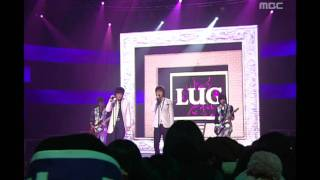 Lug - Guilt, 루그 - 죄, Music Core 20061216