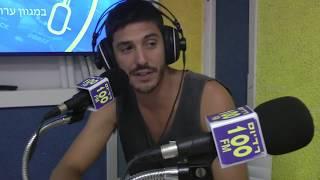 ערוץ הכיבוד - טניה - לייב באולפן - מושיקו שטרן - רדיוס 100FM