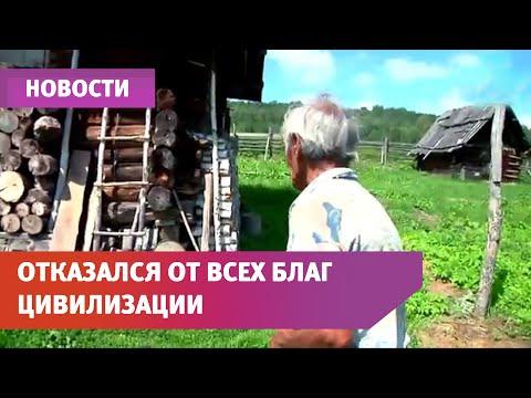 UTV. Житель Башкирии