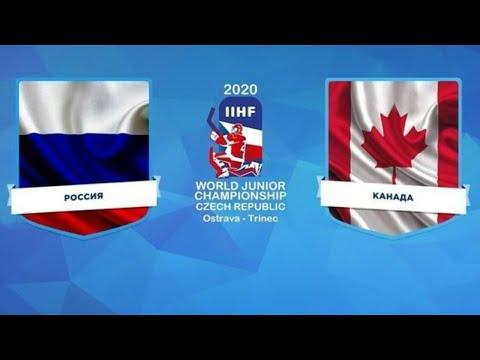 LIVE. ФИНАЛ 2020. РОССИЯ - КАНАДА. ХОККЕЙ U-20 ПРЯМАЯ ТРАНСЛЯЦИЯ