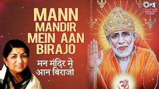 Mann Mandir Mein Aan Birajo with Lyrics - Lata Mangeshkar - Saibaba Bhajan - Sing Along