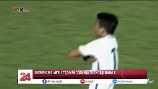 Thể thao tổng hợp ngày 18/8 - Cơn địa chấn đầu tiên tại bảng E Asiad 2018 | VTV24