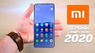Xiaomi Mi 10 и Xiaomi Mi 10 Pro - ТОП ФЛАГМАНЫ 2020! УБИЙЦЫ Samsung Galaxy S20, НО с СЮРПРИЗОМ!