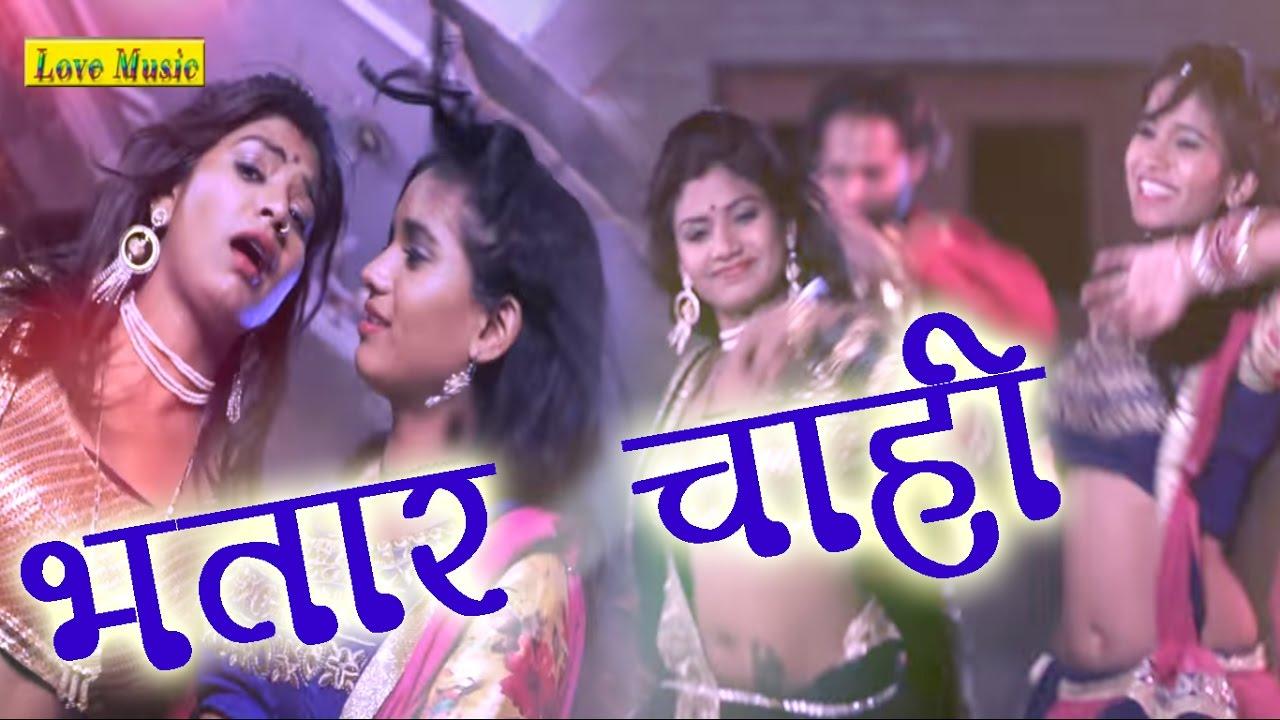 Bhojpuri Gana Video Nayaka  Bhojpuri Album Mp3 Gana 2018  Bhojpuri Album Mp3 Gana -2308